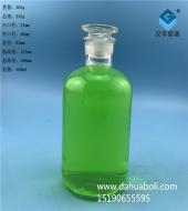 500ml透明小口试剂玻璃瓶