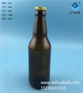 330ml茶色玻璃啤酒瓶