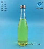280ml白酒玻璃瓶