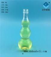 100ml葫芦玻璃小酒瓶
