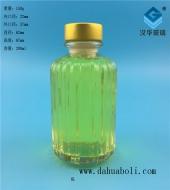 200ml竖条香薰玻璃瓶