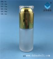 30ml亮光金磨砂喷雾香水玻璃瓶
