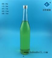700ml玻璃白酒瓶