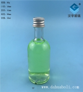 50ml玻璃小酒瓶