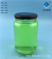 650ml广口酱菜玻璃瓶