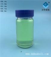 50ml小号玻璃瓶
