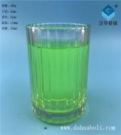 350ml竖条玻璃蜡烛杯