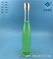 375ml冰酒玻璃瓶