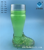 400ml啤酒玻璃鞋