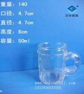 50ml把子玻璃杯