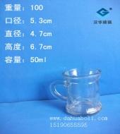 50ml玻璃小酒杯