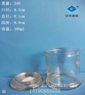 380ml茶叶玻璃罐