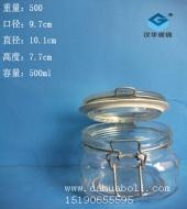 500ml方形玻璃密封罐