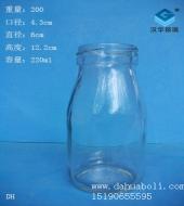 200ml马口铁盖酸奶玻璃瓶