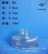 70ml墨水玻璃瓶