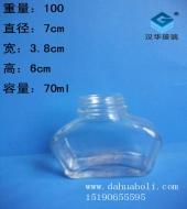 70ml玻璃墨水瓶