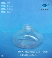 90ml墨水瓶
