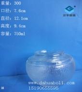 750ml玻璃储物罐