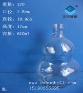 600ml葫芦玻璃酒瓶