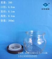 250ml玻璃罐