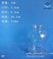 200ml婴儿专用玻璃奶瓶