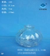 150ml玻璃洒水壶