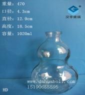 1000ml葫芦玻璃酒瓶