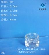 15ml膏霜玻璃瓶