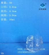 20ml膏霜玻璃瓶
