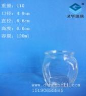 100ml茶叶玻璃罐