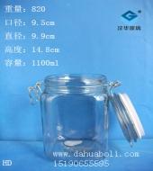 1000ml出口玻璃密封罐